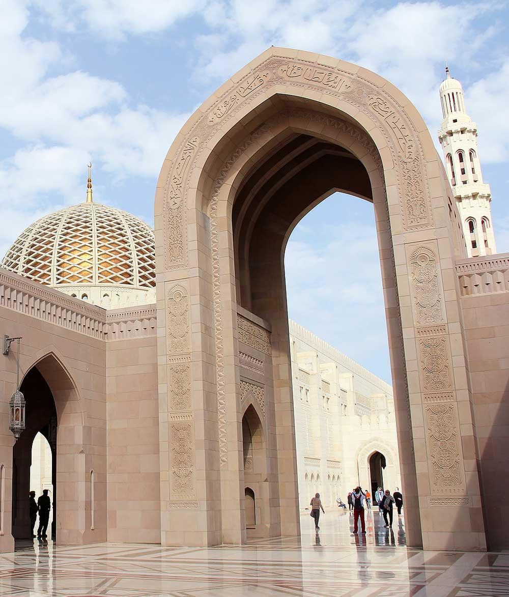 Tourism development masterplan for Muscat Governate